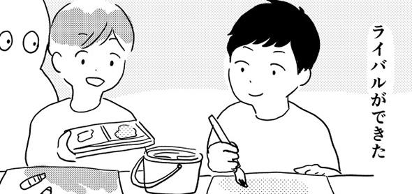 「最強マンはいつもそばにいる」 幼少期に創作したキャラが優しくよりそってくれる漫画に心が温かくなる