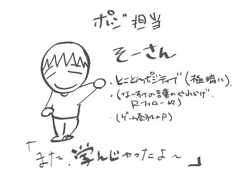 神木隆之介 Renta! 漫画家