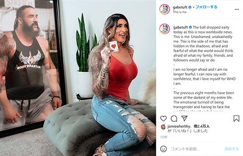ガブリエル・タフト ギャビ・タフト ゲイブ・タフト タイラー・レックス WWE レスラー トランスジェンダー 性転換 カミングアウト 女性