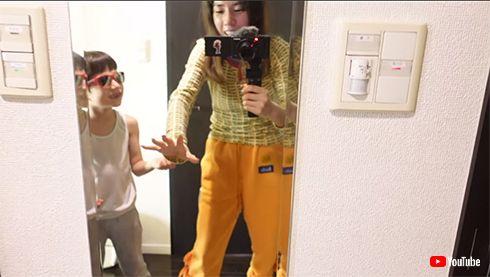 仲里依紗 YouTube 自宅 ルームツアー 息子 中尾明慶