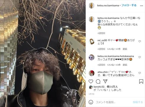ゴールデンボンバー メイク 樽美酒研二 素顔 すっぴん イケメン インスタ 金爆
