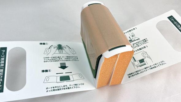 背中・腰貼りボード 湿布 1人 久光製薬