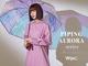 1万本売れた「オーロラビニール傘」に新デザインが仲間入り 輝くパイピングやクリアビニールとのコンビが美しい2型