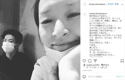 島袋寛子 早乙女友貴 SPEED 結婚記念日 インスタ