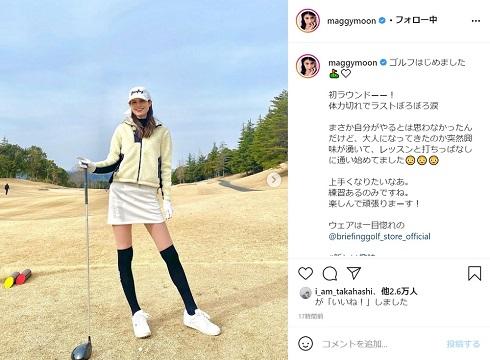マギー ゴルフ 美脚 ミニスカ