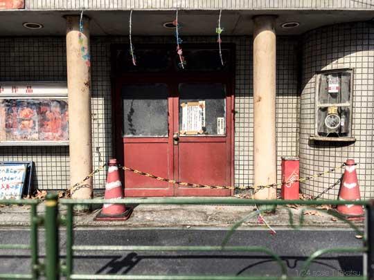 リアル ジオラマ 模型 劇場 90年代