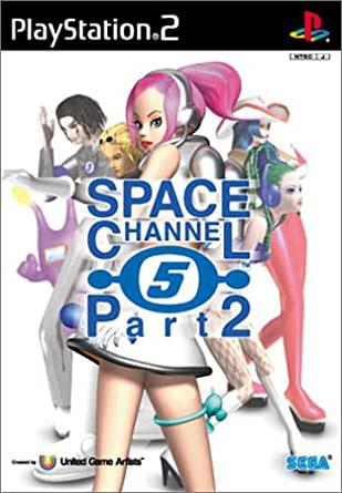 スペースチャンネル5 クイズ