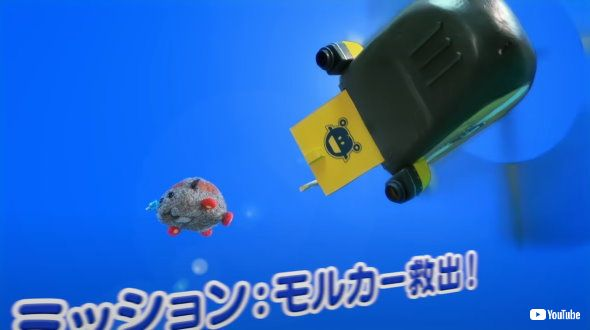 PUI PUI モルカー 第8話 予告