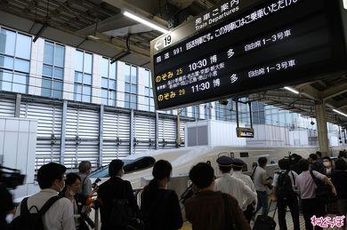 東京駅 新幹線 アナウンス 再現