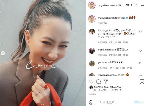 河北麻友子 結婚 インスタ ファッション 指輪