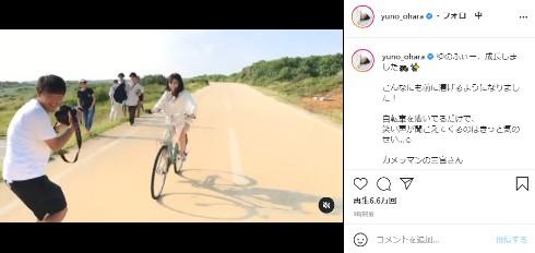 大原優乃 グラビアアイドル ゆるキャン△ 各務原なでしこ Dream5 インスタ