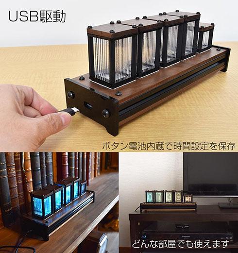 ニキシー管風置き時計 USB給電の様子
