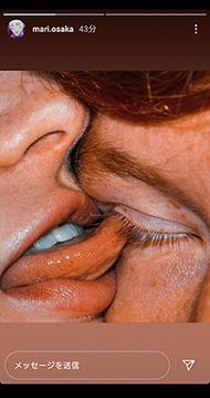 大坂なおみ 大坂まり 全豪 オーストラリアンオープン セリーナ・ウィリアムズ 準決勝 姉 カメラ 変な画像