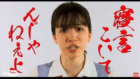 菜々緒 地獄の花園 広瀬アリス 永野芽郁 ヤンキー