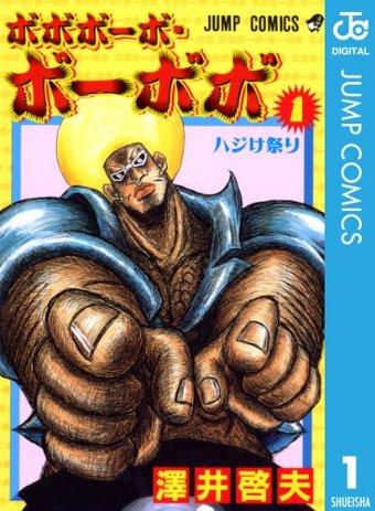 2月12日〜19日人気Kindle漫画ランキング
