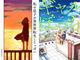 連載20周年の『ボボボーボ・ボーボボ』に注目! 2月12日〜19日のねとらぼ人気漫画ランキングTOP10
