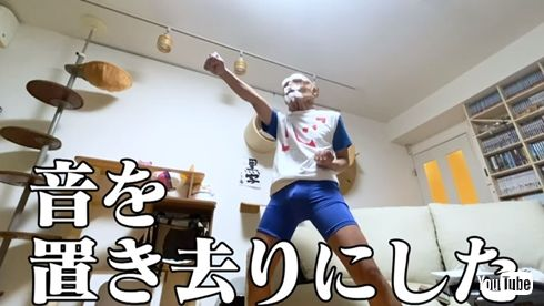 ハンターハンター HUNTERHUNTER サンシャイン池崎 ネテロ会長 コスプレ