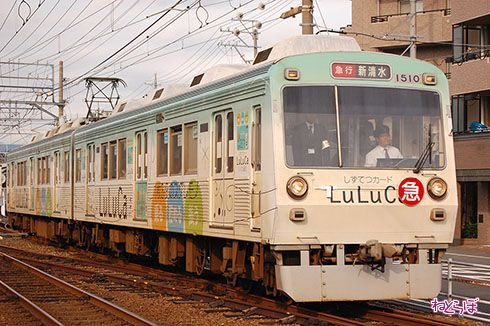 鉄道 譲渡 静岡鉄道 えちぜん鉄道 熊本電鉄