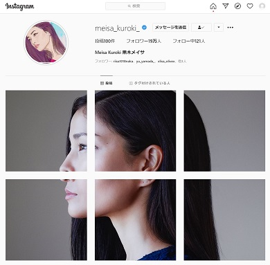 黒木メイサ Instagram