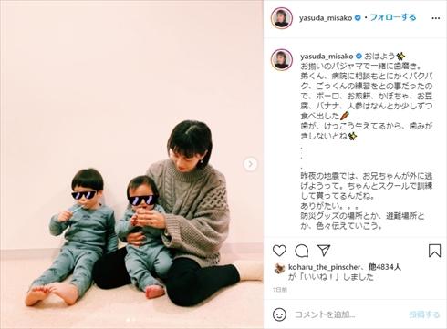 安田美沙子 子ども 産後 ランニング トレーニング インスタ