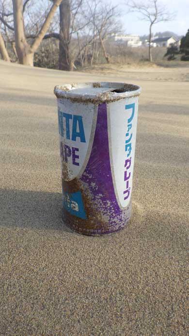 鳥取砂丘 ファンタグレープ 昔 デザイン 空き缶 出土 貴重