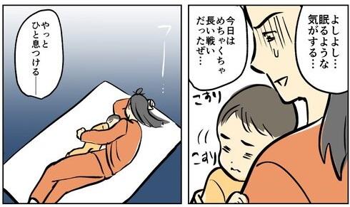 マザーズウォール01