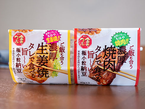 ミツカン 焼肉納豆・生姜焼納豆