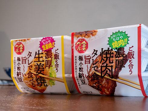 ミツカンの焼肉納豆と生姜焼納豆