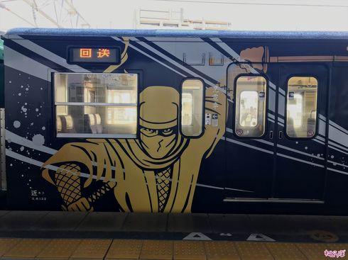 SHINOBI-TRAIN 御SHINOBI印巡り JR草津線