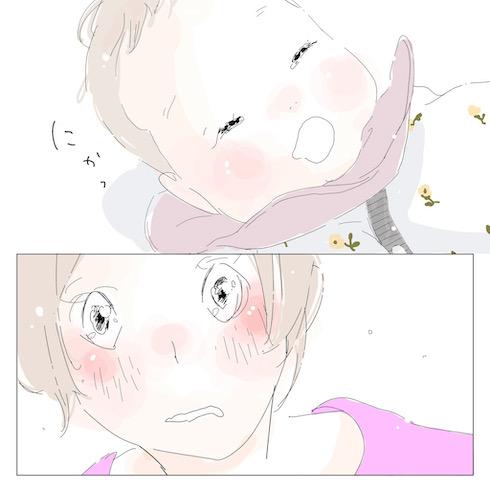 子どもの笑顔に救われる