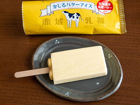 かじるバターアイスパッケージと中身