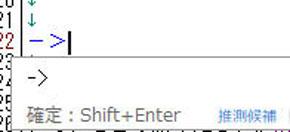 矢印 右 マーク 簡単 入力 変換 PC キーボード ショートカット 便利