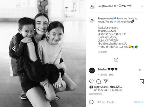 長谷川潤 再婚 Instagram 指輪