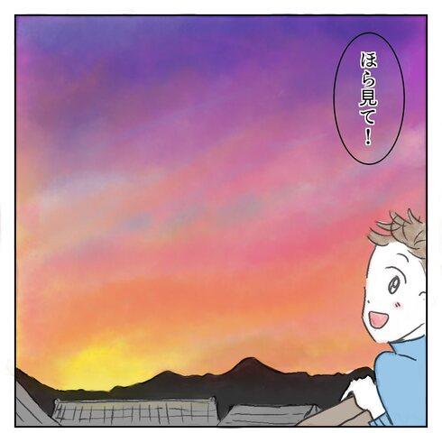 Setting Sun02