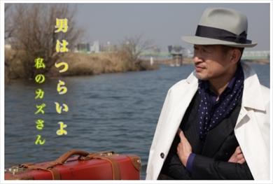 三浦りさ子 キングカズ 54歳 誕生日 J1 横浜FC ブログ