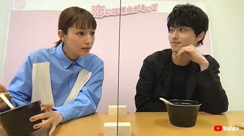 川口春奈 横浜流星 TBS 火曜ドラマ 着飾る恋には理由があって 着飾る恋 壁 配信 ニコラ
