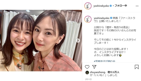 芳根京子 北川景子 映画 ファーストラヴ 誕生日