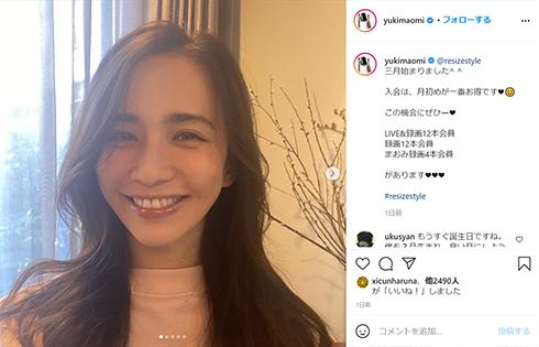 優木まおみ 誕生日 ピラティス 年齢 Instagram インスタ
