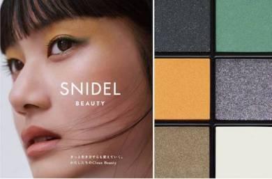 「SNIDEL BEAUTY」ブランドイメージ
