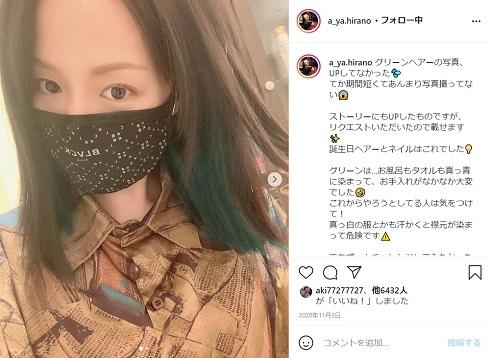 平野綾 グリーンヘアー
