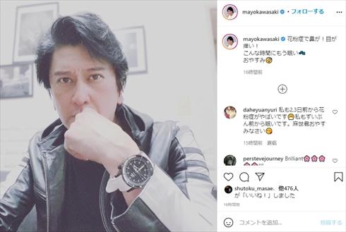 川崎麻世 機能性発声障害 訴訟 東京スポーツ新聞社 ブログ