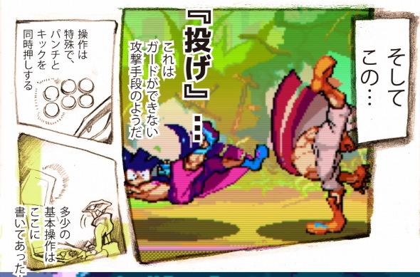 げーみんぐ宇宙人 twitter 漫画