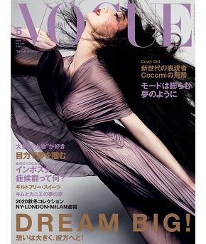 Cocomi VOGUE JAPAN ヴォーグ カバーガール大賞