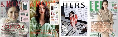 井川遥 第7回 カバーガール大賞 ファッション部門