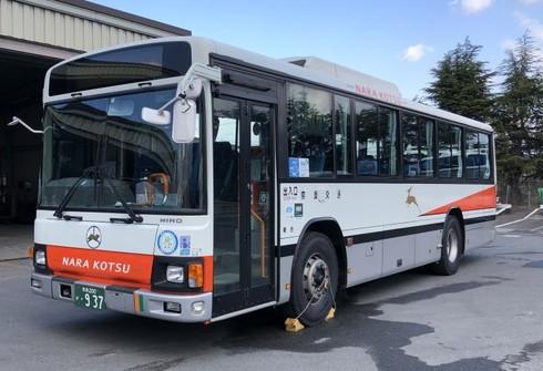 日野ブルーリボンII QDG-KV234L3
