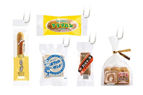 のっぽパンやビタミンカステーラなどご当地パンがスクイーズ化 「地元パン」のミニチュアがカプセルトイに