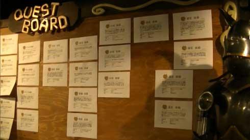 冒険者ギルド テーマ 飲食店 冒険者ギルド酒場 神奈川県 大和駅前