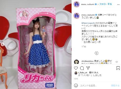 めるる 生見愛瑠 リカちゃん人形 沸騰ワード10 ヘアケア インスタ