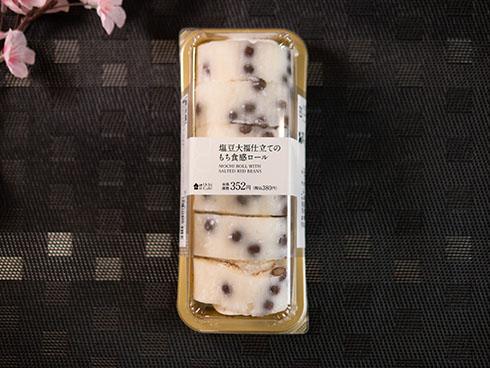 「塩豆大福仕立てのもち食感ロール」パッケージ