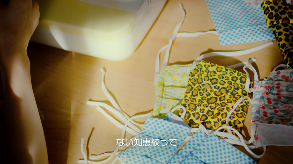 関西電気保安協会 新Web動画「一歩踏み出せ!」